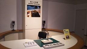 AC⑩博物館へ④.jpg