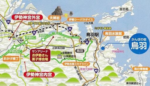 BA①鳥羽MAP.jpg