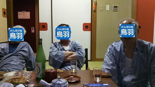 BA⑩乾杯!③酩酊!.jpg