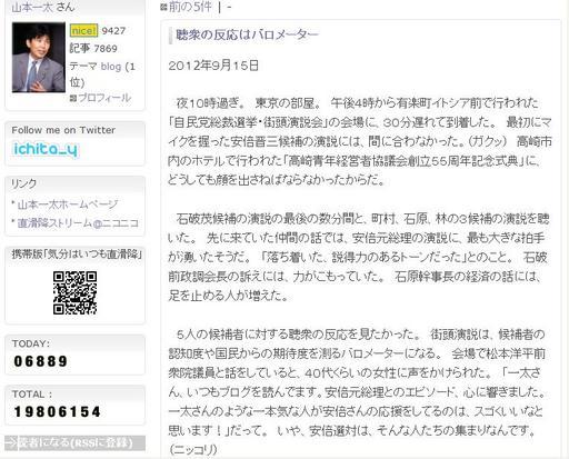 BC①一太blog.JPG