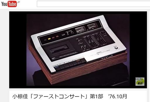 BC①NHKコンサートYouTube画面.jpg