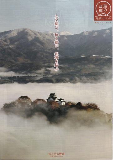 BC②天空の城パンフ.jpg