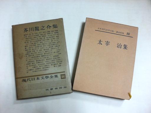BC③本.JPG