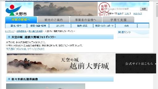 BC⑥公式サイト.jpg