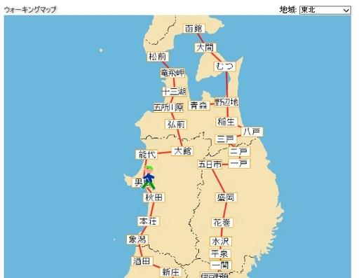 CC①②日本一周②260226.jpg