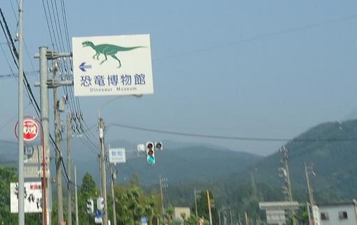 CC②恐竜看板.JPG