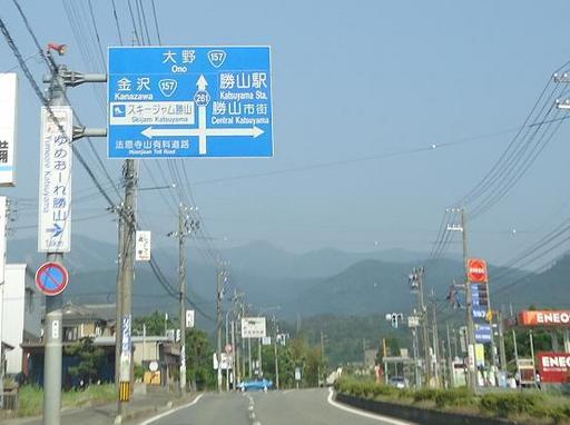 CC②標識.JPG