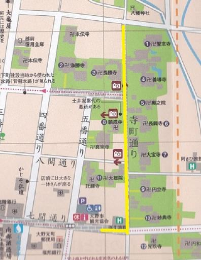 CC③寺町通り.jpg