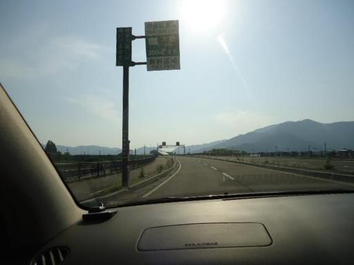 CC④②大野へ.JPG