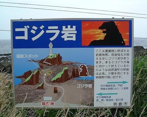CC④潮瀬崎.JPG