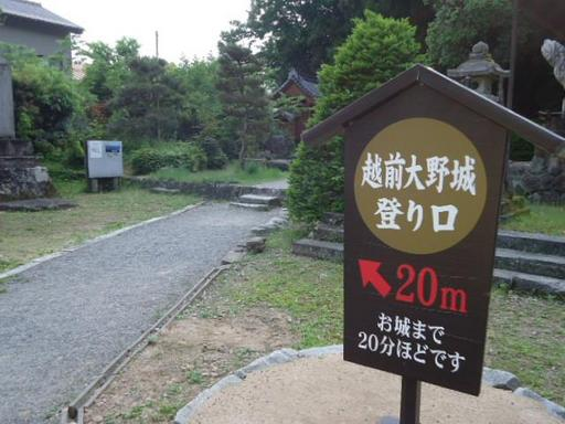 CC⑤①大野城④.JPG