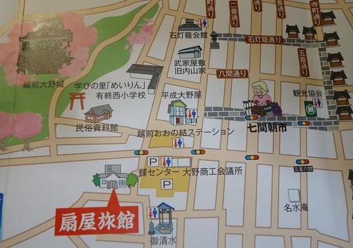 CC⑤③旅館MAP.JPG
