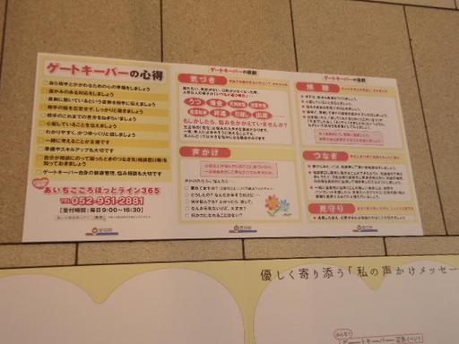 CD⑤.JPG