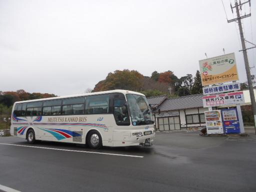 DSC09685.JPG