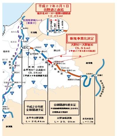 中部縦貫道MAP.jpg