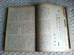 文春記事②.JPG