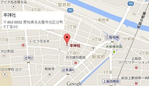 未神社地図.jpg
