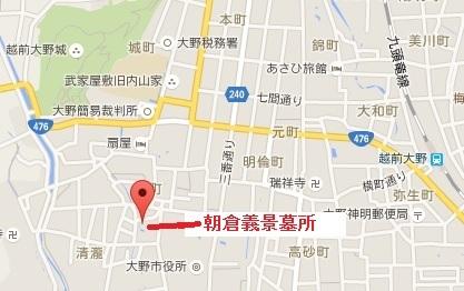 CC①①朝倉公園.jpg