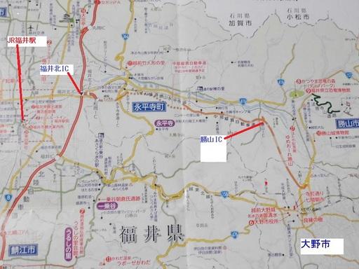 MAP③勝山大野③.jpg