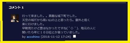 blog記事CMT280629.jpg