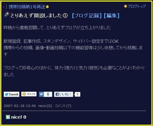 A1blog第1号画面.JPG