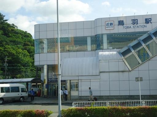 BA⑤鳥羽駅.jpg