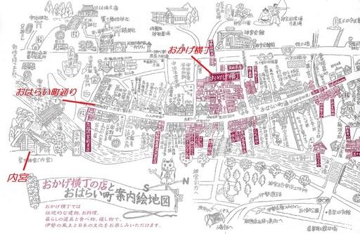 BC①おはらい町おかげ横丁地図.jpg