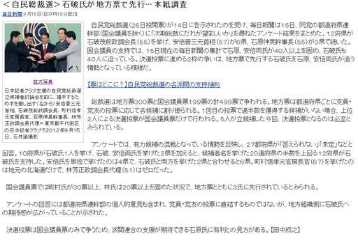 BC②毎日記事.JPG