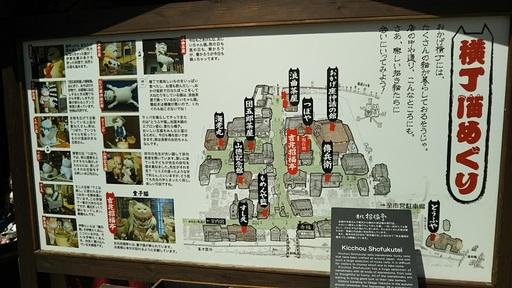 BC⑩吉兆笑福亭42.jpg