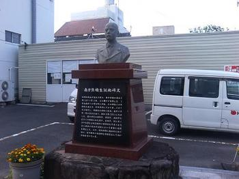 B熊楠.JPG
