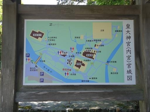 CA⑨②宮域図.jpg