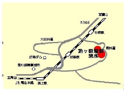 ★W通信No29号A①MAP.jpg