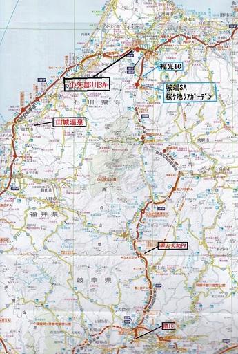 東海北陸道MAP②.jpg